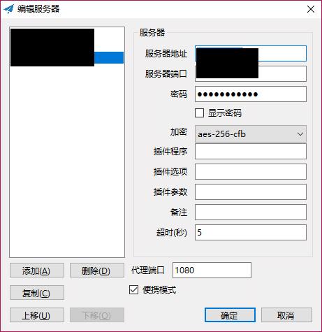 client_windows_1