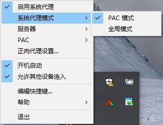 client_windows_2