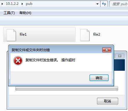 下载大于1KB的文件时超时